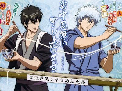 Gintoki Sakata dulunya merupakan seorang samurai yang sangat ditakuti di medan pertempura 10 Fakta Gokil Gintoki Sakata Yang Sebaiknya Kalian Tahu!