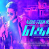 Theri Audio Songs Release on March 20th at Sathyam Cinemas Complex, Chennai