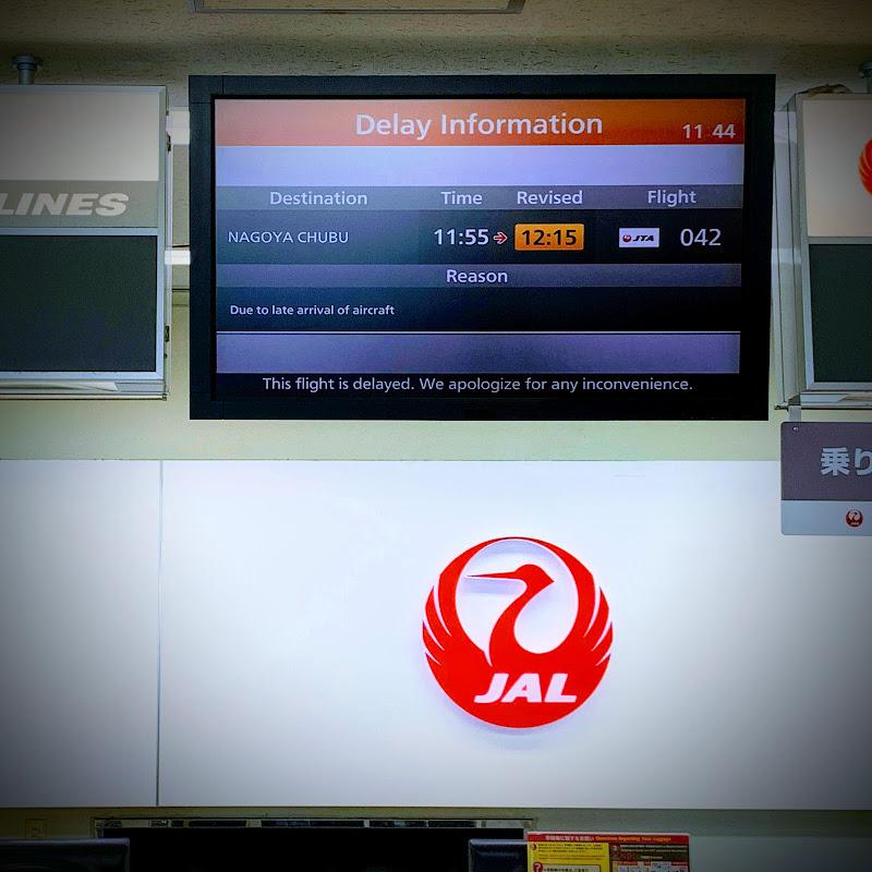 乗る便にディレイが発生!その次の乗り継ぎがあるときには少しビビります。   10レグ 沖縄→名古屋 / NU042【2019年の搭乗メモ】