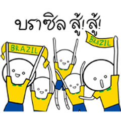 World Cup Brazil Supporters Stickers
