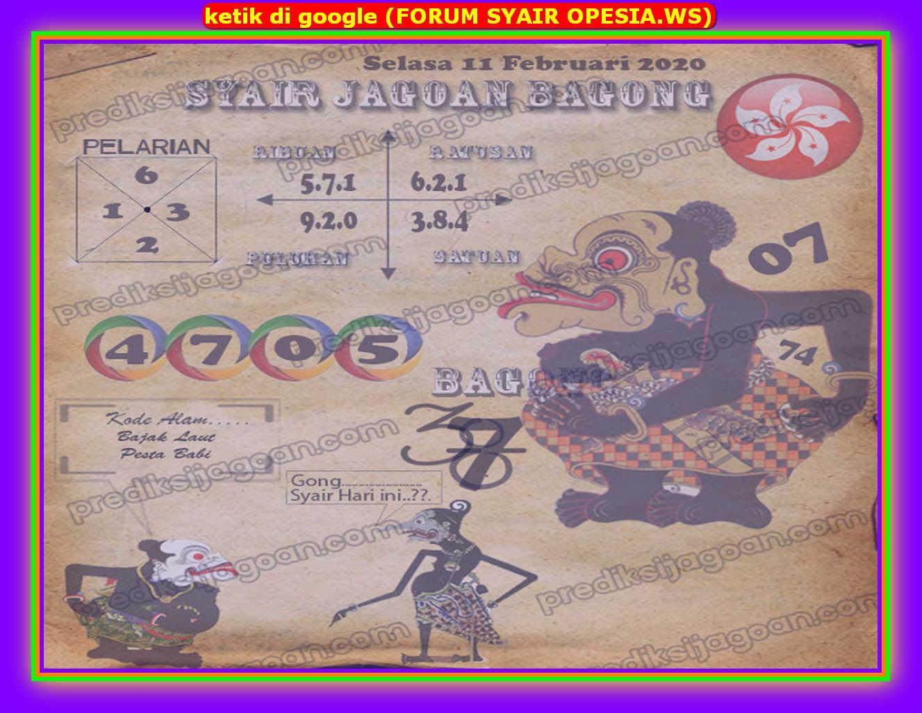 Kode syair Hongkong Selasa 11 Februari 2020 104