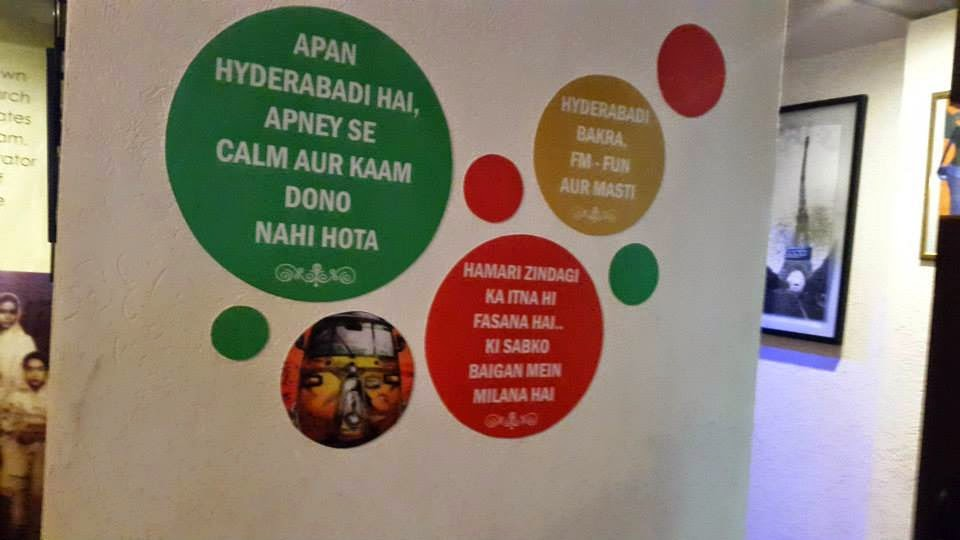 Hyderabadi Limericks in Smoked Biryani House
