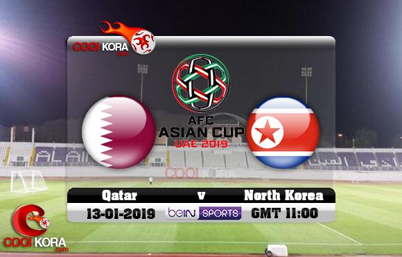 مشاهدة مباراة قطر وكوريا الشمالية اليوم كأس آسيا 13-1-2019 علي بي أن ماكس