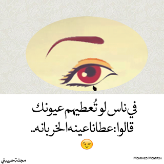 صور حب حزين 2017 صور كلام حب حزين فراق
