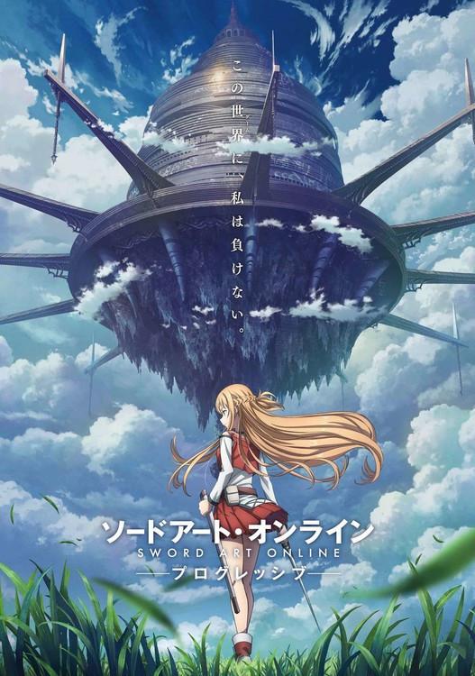 Sword Art Online: Progressive Movie