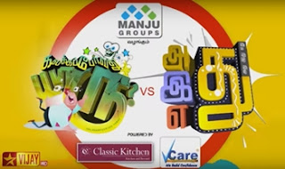 KPY Vs Athu Ithu Ethu  15-08-2016 Vijay TV Independence Day SPL