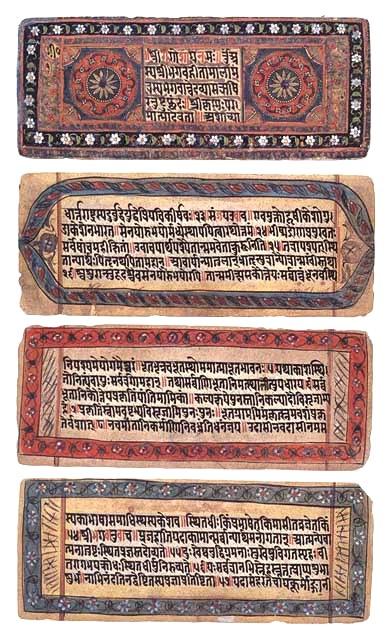 Gita bhagavad