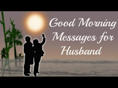 Good Morning Quotes For Friends: good morning messages for husband