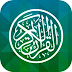 Unduh dokumen Ayat ayat suci Alqur'an lengkap berbentuk table