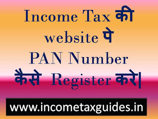 PAN Registeration,Registration of PAN,PAN registration on Income-Tax, Incoem tax Registration, Income tax Registration on Income-Tax Website, Income tax India efiling registration,