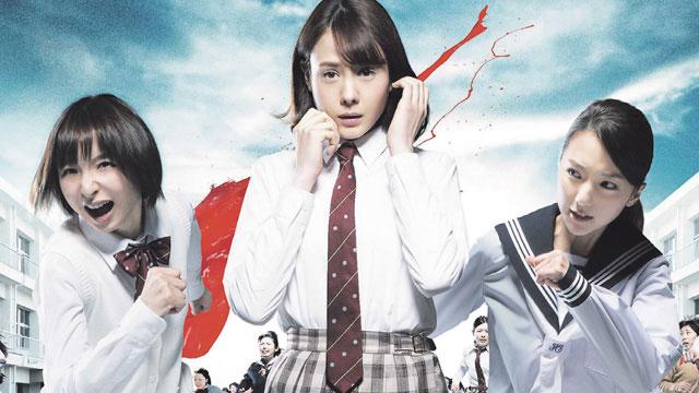 Enjoy With Tag Riaru Onigokko Full Movie 2015 Allvideos8