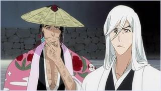 อุคิทาเกะกับเคียวราคุ