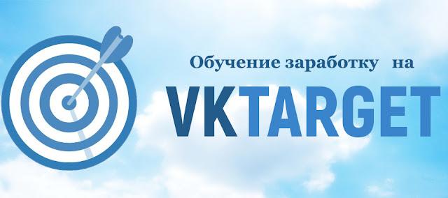 ProfitCentr - рекламное агентство