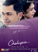 Cheliyaa Wallpaper-thumbnail-1