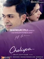 Cheliyaa Wallpaper-cover-photo