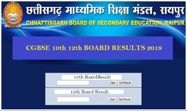 CGBSE 10TH 12TH RESULT DATE