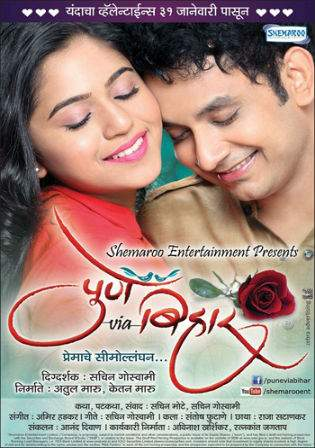 Pune Via Bihar 2014 HDRip 900Mb Marathi Movie 720p Free Download bolly4u