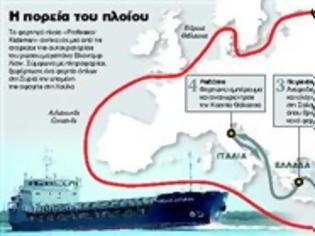 Ρωσικό πλοίο μετέφερε όπλα για τον στρατό του Ασαντ κάτω από τη μύτη του ΝΑΤΟ