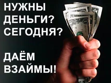 как узнать сколько дадут кредит в сбербанке