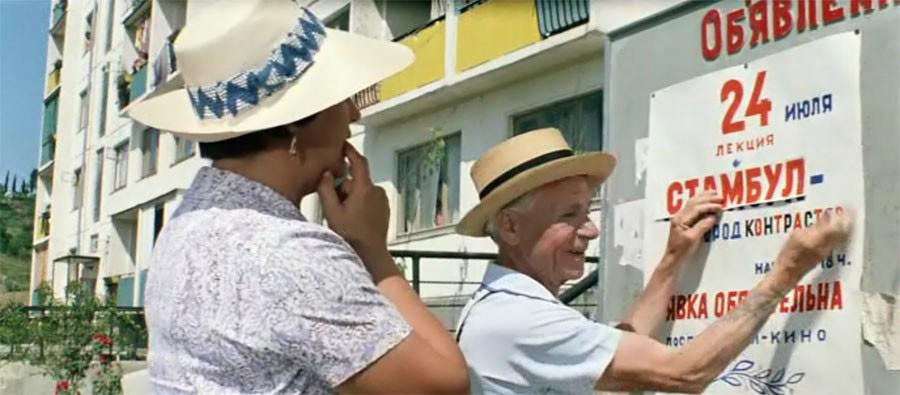 Как снимали советскую комедию «Бриллиантовая рука»