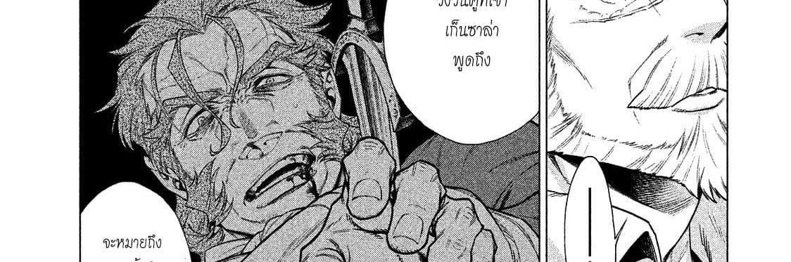 อ่านการ์ตูน Henkyou no Roukishi - Bard Loen ตอนที่ 8 หน้าที่ 36