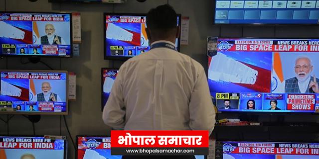 गुजरात का सट्टा बाजार किसकी सरकार बनवा रहा है, यहां पढ़िए | NATIONAL NEWS