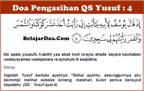 Surat Yusuf Ayat 4 - Amalan Wirid Doa Pengasihan Islam Jarak Jauh Tingkat Tinggi Untuk Pria Wanita Paling Ampuh Tanpa Puasa
