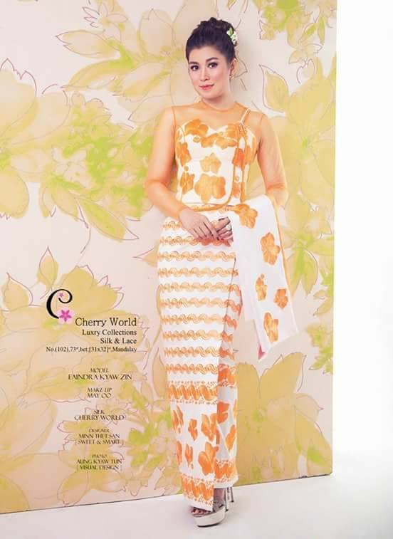 Eaindra Kyaw Zin and Warso Moe Oo Features Together In Cherry World Luxury Collection Silk and Lace