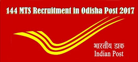 odisha postal circle recruitment 144 mts