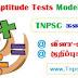 TNPSC Group 4 VAO Aptitude Model Questions Answers Part 5: Maths - PDF Download