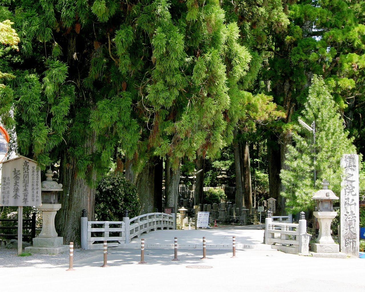 跟著相機去旅行: 【和歌山】高野山-奧之院與參道