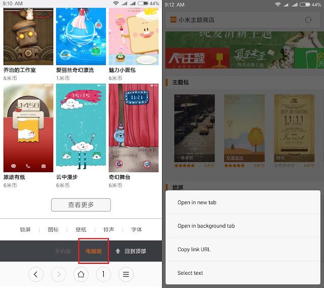 Cara Download dan Menerapkan Tema Berbayar di Zhuti Xiaomi