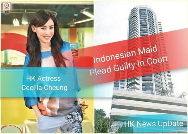 TKW yang Curi Perhiasan Artis Hong Kong Mengaku Bersalah Dipengadilan