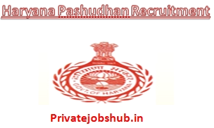 Haryana Pashudhan Recruitment