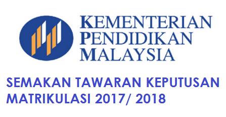 Semakan Matrikulasi 2017 Online