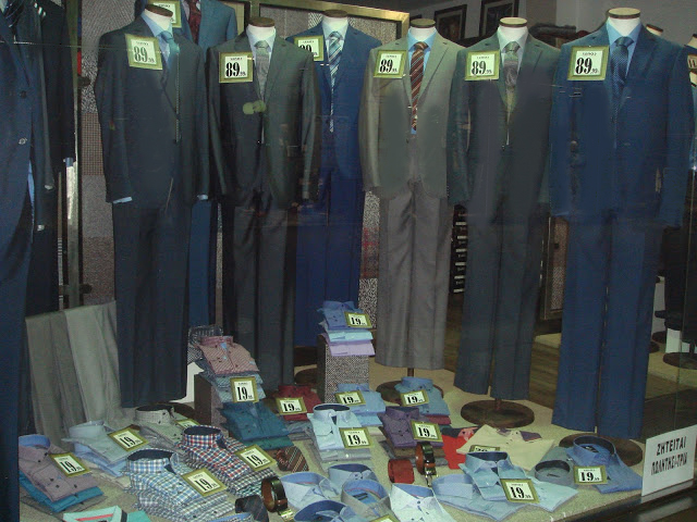 a0aefbcc95b Κατάστημα ανδρικών ρούχων XENOS - Η άριστη σχέση ποιότητας και τιμής ...