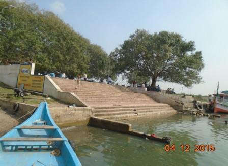 Ferry Ghat