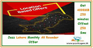 Jazz Lahore Monthly All-Rounder Offer, 4000MB+250 Offnet