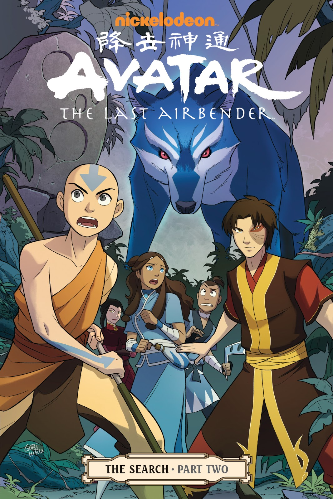 Avatar, The Last Airbender: The Search Part Two