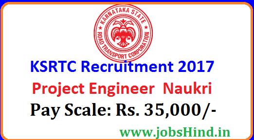 KSRTC Recruitment 2017