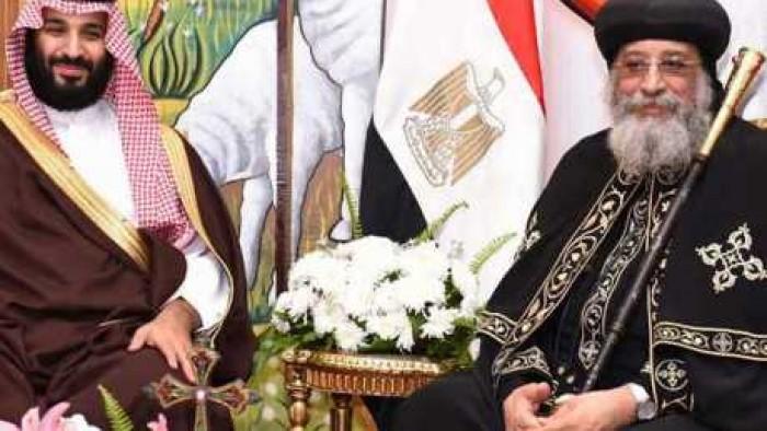 بالصور شوفوا اللى حصل لما قداسة البابا تواضروس تمنى من ولى عهد السعودية بناء كنيسة هناك وردود افعال صادمة