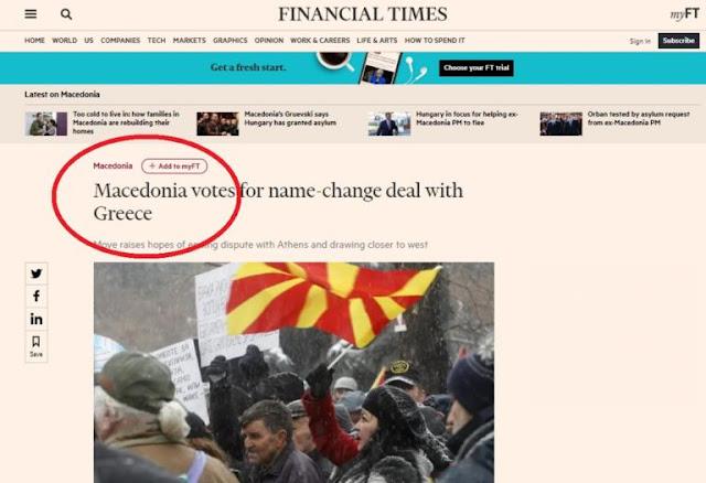 """ΑΡΧΙΣΑΝ ΤΑ ΟΡΓΑΝΑ ΑΠΟ ΤΟΥΣ ΦΙΛΟΥΣ ΜΑΣ """"Βόρεια Μακεδονία"""": Ένας τίτλος… χίλιες λέξεις"""