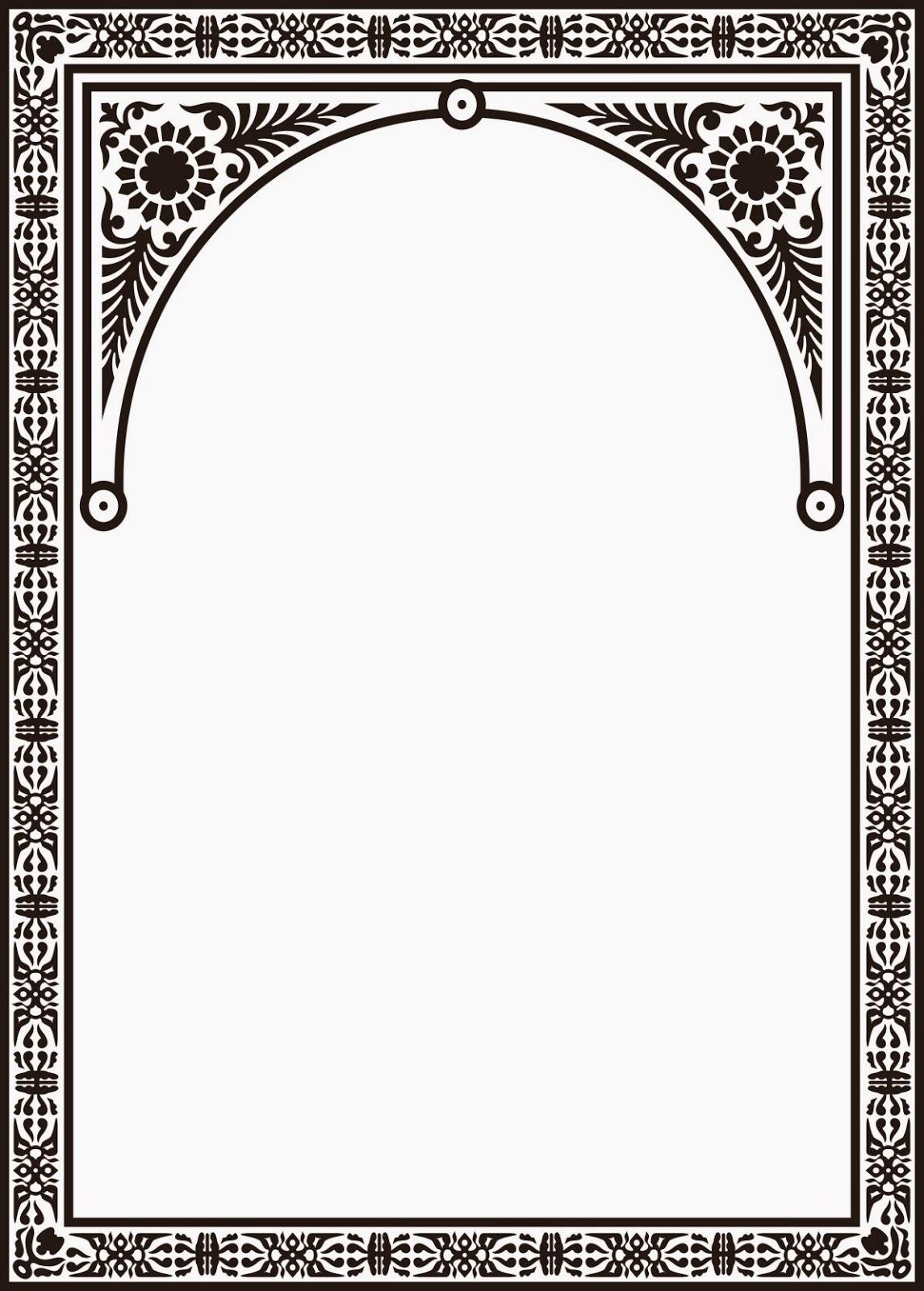 Bingkai Yasin Vector : bingkai, yasin, vector, Frame, Kaligrafi, Vector, Islami, 💕💕