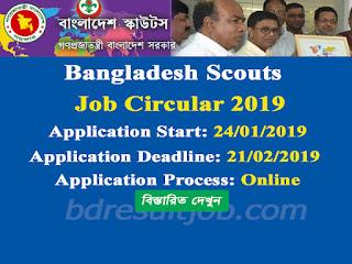 Bangladesh Scouts Job Circular 2019