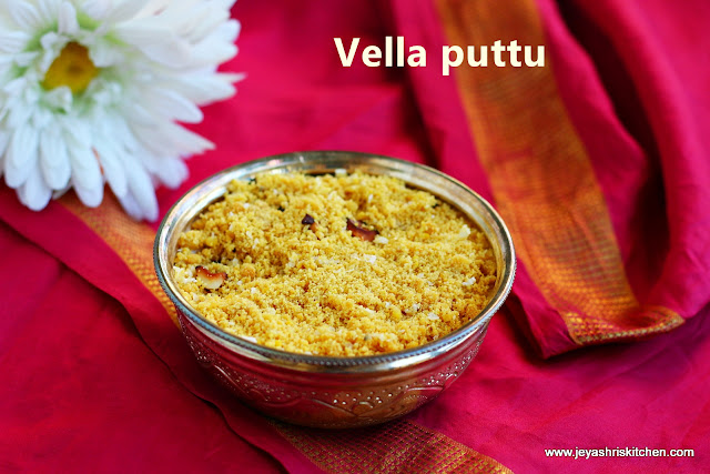 Vella puttu for navaratri navaratri recipes with video method forumfinder Choice Image