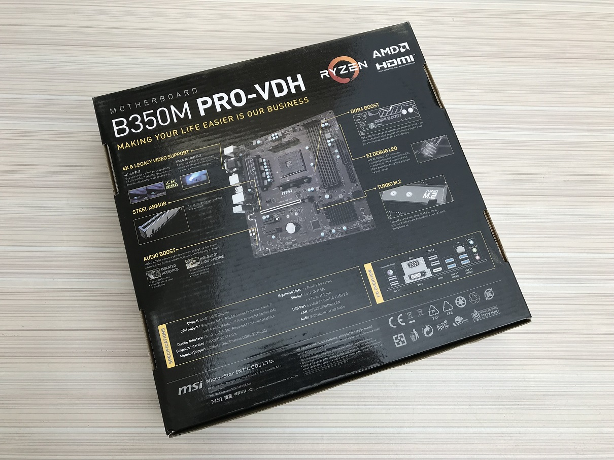 MSI B350M PRO-VDH Review ~ Computers and More | Reviews
