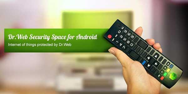 تحميل تطبيق dr.web security pro serial key آخر إصدار النسخة المدفوعة مجانا