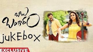 Baabu Bangaaram Telugu Full Songs Jukebox - Venkatesh , Nayanthara, Maruthi, Ghibran