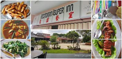 Restoran Super Inn, 良園茶室, bukit mertajam