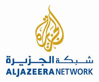 تردد قناة الجزيرة Al Jazeera الاخبارية على النايل سات